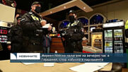 Меркел поиска налагане на вечерен час в Германия, спор избухна в парламента