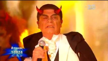 Атанас Ловчинов - X Factor Live (28.10.2014)