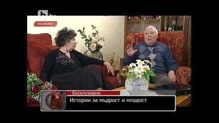Големите Стоянка Мутафова и Георги Калоянчев отново заедно