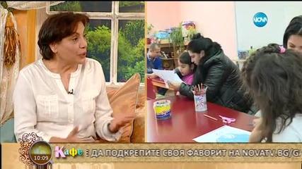 """Фондация """"Здраве и социално развитие"""" за ПРОМЯНАТА в """"На кафе"""""""