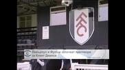 """""""Ливърпул"""" и """"Фулъм"""" започват преговари за Демпси"""