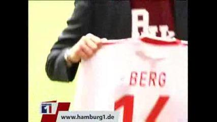Маркус Берг официално е играч на Хамбургер