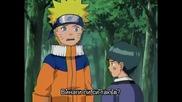 Naruto - Епизод 174 - Bg Sub