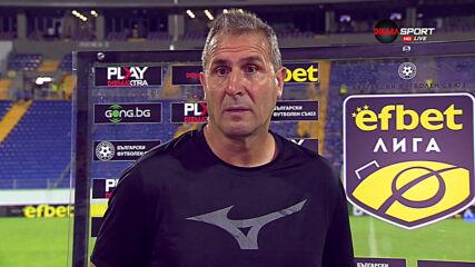 Херо: Играхме на 50-60% от възможностите си срещу Левски