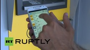 Greece: New app allows Greeks to find working ATM's