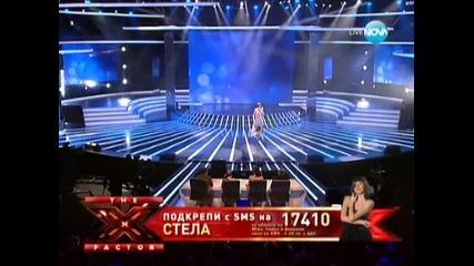 Стела пак изуми цяла България - X Factor, 11.10.11