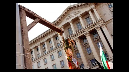 България - Не си готов