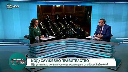 Джевдет Чакъров: Склонни сме да подкрепим нова политическа формация