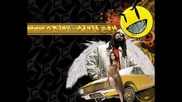 Chuckie feat. Jermaine Dupri & Lil Jon - Let The Bass Kick