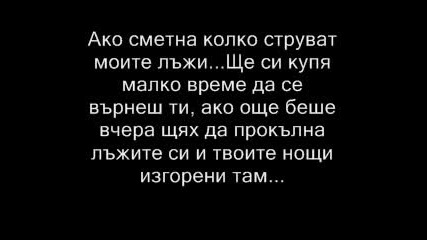 Кали - Фалшива + Text