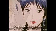 Great Teacher Onizuka - Епизод 36 - Bg Sub