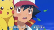 Pokemon The Movie Филмът Trailer 2 2018 Високо Качество