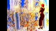 Румяна - Години луди, млади (1997)