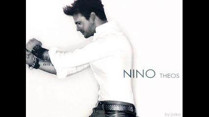 Nino - Theos * Нино - Бог