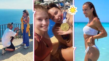 Заслужената почивка: Лятото на олимпийците ни след Токио - годежи, басейни, екзотика