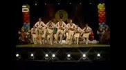 Български Народни Танци - Граовско Хоро