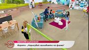 """""""На кафе"""" с Максим Ешкенази"""
