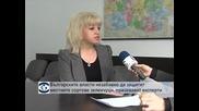 Българските власти незабавно да защитят местните сортове зеленчуци, призоваха експерти