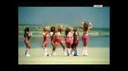 Bob Sinclar Feat Fireball - What I Want