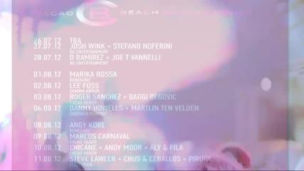 • За феновете на електронна музика!!• Cacao Beach 2012 Summer Programme