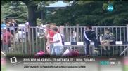 """Българи правят """"дрехи"""" за протези"""