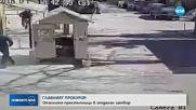 Цацаров: Най-опасните престъпници - в един затвор с изключително строг режим