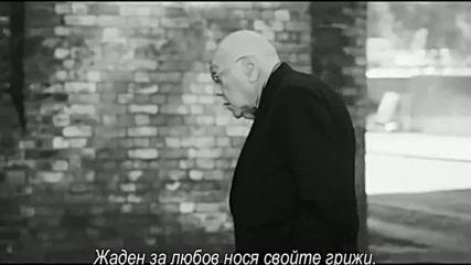 Един от многото - Оливер Драгоевич (превод)