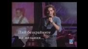 David Bisbal Desnudate Mujer en vivo Bg Sub Превод)