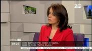 Д-р Кунчев: Едва 2-3% от българите се ваксинират срещу грип
