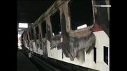 Условни присъди за подсъдимите по делото за пожара във влака София - Кардам