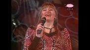 Viki Miljkovic - Ovog vikenda