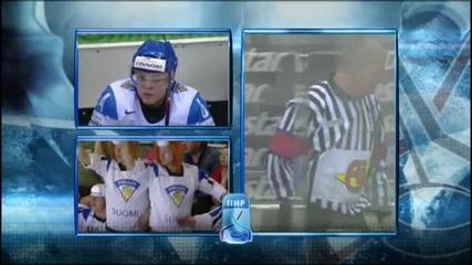 Финландия - Русия 1:0 (голът на Гранлунд)