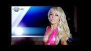 New! Теди Александрова & Джамайката - Kiss me baby ( C D R I P )