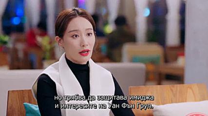 Love Designer (2020) / Любов към висшата мода - Ep12 - bg sub