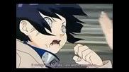 Naruto And Hinata - First Love