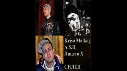 Kriso Malkiq & A.s.d. ft Лицето Х - Силен