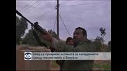 Белият дом потулил истината за атаката срещу консулството на САЩ в Бенгази