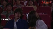 Бг Превод - Mischievous Kiss / Playful Kiss - Еп. 8 - 5/5