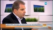 Гроздан Караджов: В един момент полицейският протест беше яхнат