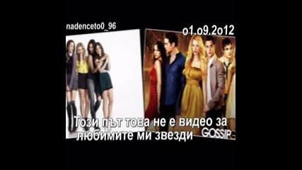Suprise 01.09.2012