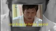 za (2) krag na beren_saat12