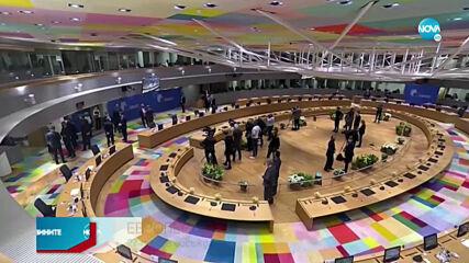 Лидерите на ЕС се събират в Брюксел