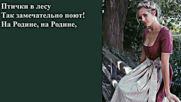 Nемецкий Mарш - Lore Lore Lore/на русский - Това е Песен за любовта към момиче и женската красота...