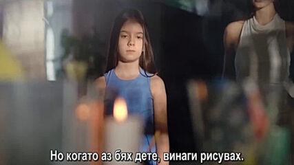 Дар Сезон 3, Епизод 4 - Бг