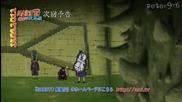 "Naruto Shippuuden 254 [bg Sub] "" Супер Тайната S-ранг Мисия"" - Preview"