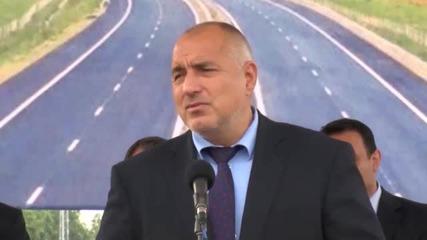Борисов: Важна е европейската солидарност