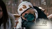 """""""БСП - Бесни Страшни Пенсии"""" на 30 март по KinoNova"""