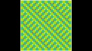 Илюзия - Вълни