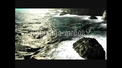 Сълзите на морето - Боян Боев