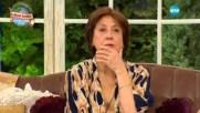 """""""На кафе"""" с единствената жена премиер на България - Ренета Инджова (01.03.2017)"""